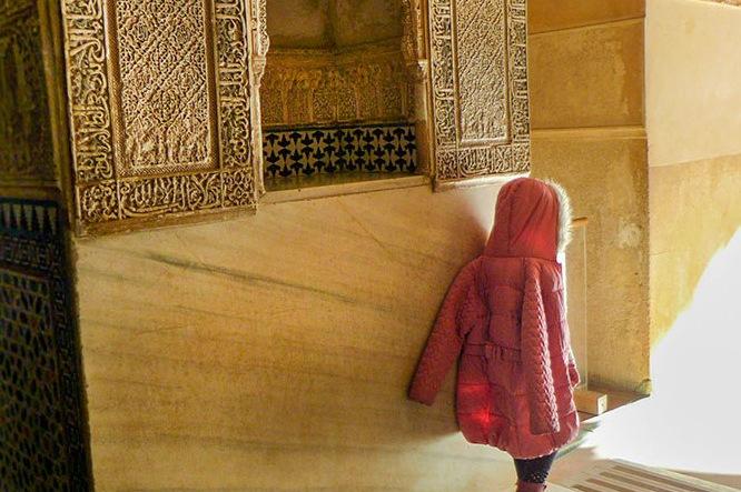 Alhambra privada 1.2