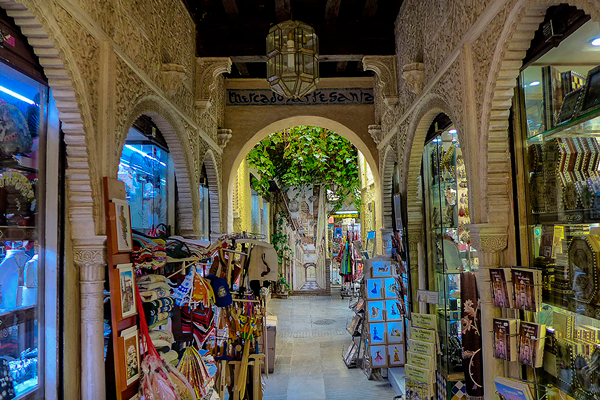 Alcaicería Granada