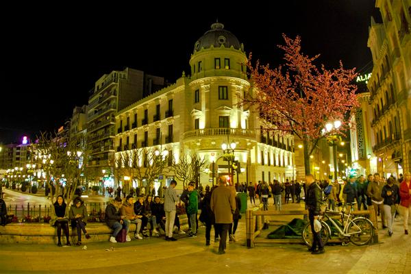 Cetro Granada