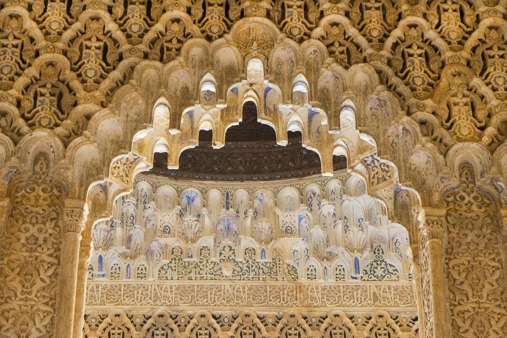 Alhambra 1.2